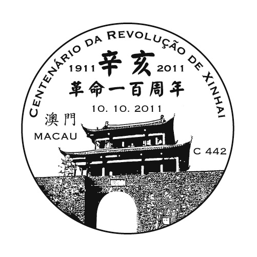 Name:  MACAO - 100TH CMTH - DAU.jpg