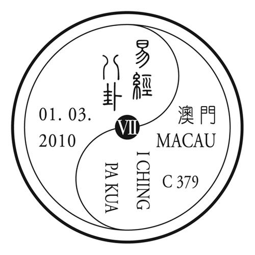 Name:  MAC201002CHOP.jpg Views: 246 Size:  93.9 KB
