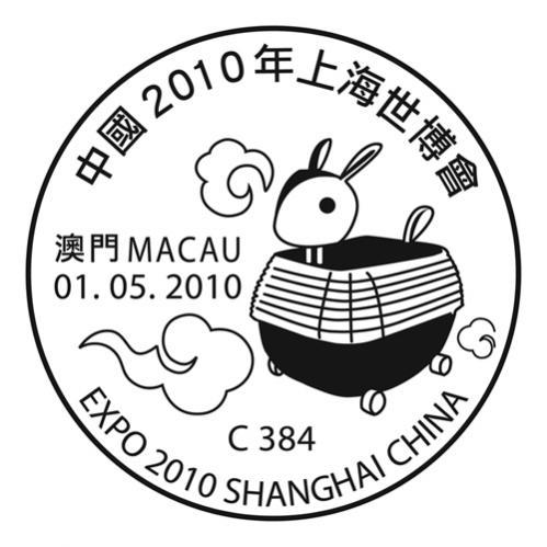 Name:  MAC201004CHOP.jpg Views: 243 Size:  36.8 KB