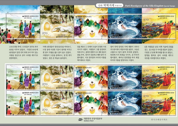 Name:  pm_201211233759_4s.jpg Views: 122 Size:  212.8 KB