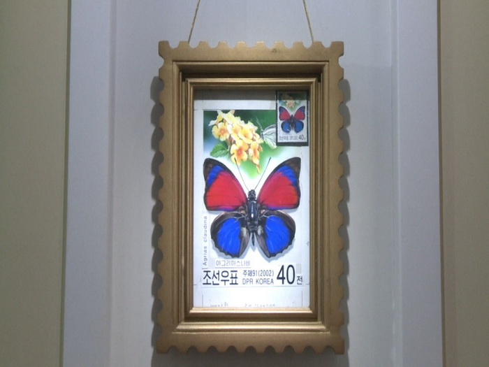 Name:  bao tang tem trieu tien 8.jpg Views: 131 Size:  85.7 KB
