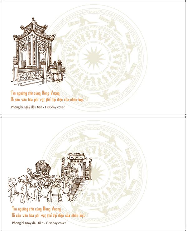 Name:  Viet Stamp_FDC Hung Vuong.jpg Views: 656 Size:  327.8 KB