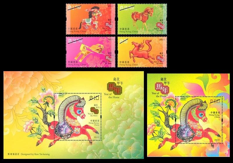 Name:  Hong Kong - Year of the Horse.jpg Views: 150 Size:  123.3 KB