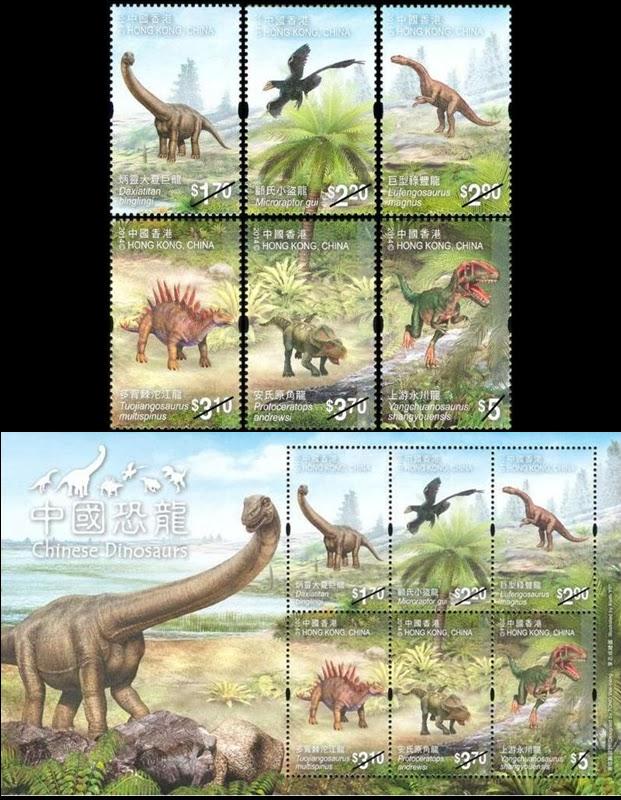 Name:  Hong Kong - Chineses Dinosaurs.jpg Views: 147 Size:  144.8 KB