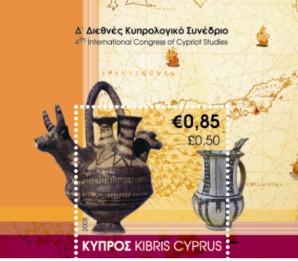 Name:  kyprologiko.jpg Views: 323 Size:  26.3 KB