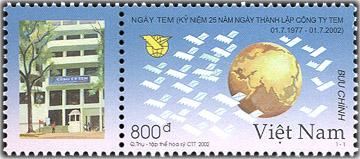 Name:  1 - 3216 - thanh lap cty tem Viet Nam - 1-7-1975.jpg Views: 594 Size:  42.2 KB