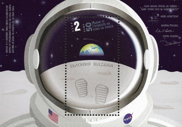 Name:  50y moon landing-bulgaria-bloc.jpg Views: 100 Size:  107.8 KB