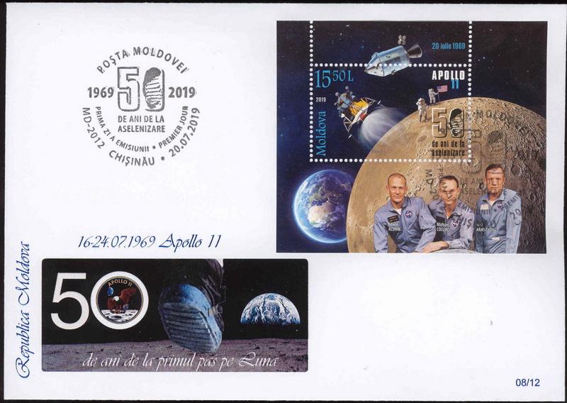 Name:  50n moon landing-moldova-fdc.jpg Views: 165 Size:  170.6 KB