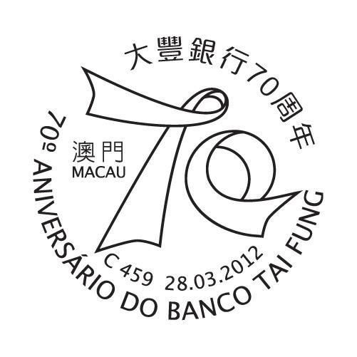 Name:  MACAU 2012-4 POSTMARK.jpg Views: 305 Size:  48.6 KB