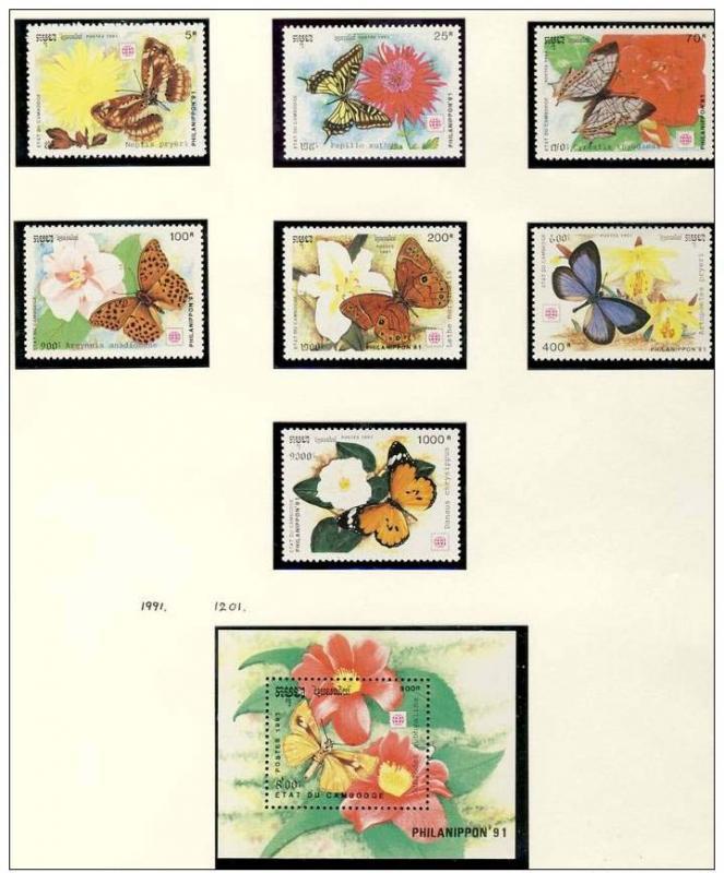 Name:  2-CAMBODIA 1991 BUTTERFLIES MNH- 100k.jpg Views: 394 Size:  75.8 KB