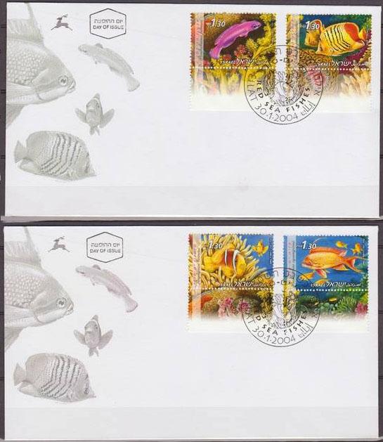 Name:  w10-Israel 2003-90k.jpg Views: 393 Size:  87.1 KB