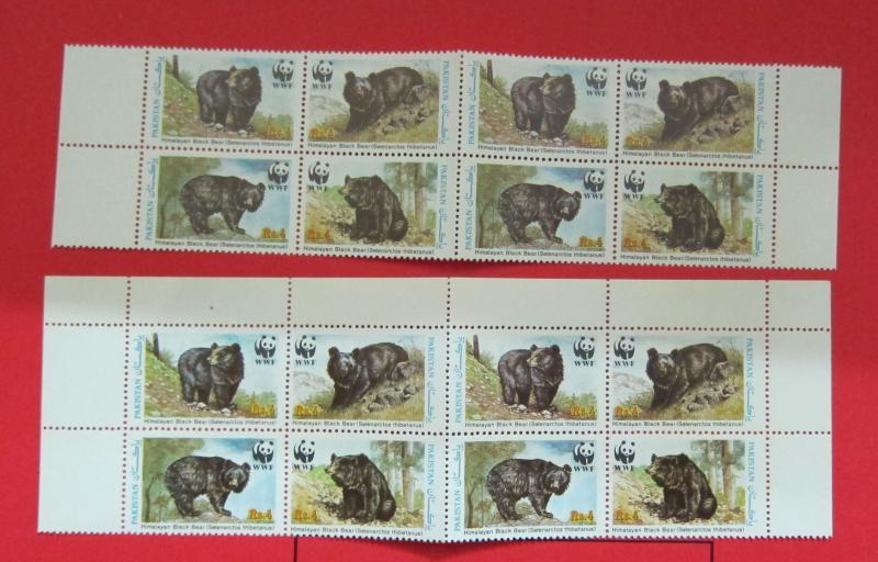 Name:  65- WWF 1990 PAKISTAN-36K- 1 BO 4 TEM.jpg Views: 356 Size:  66.8 KB