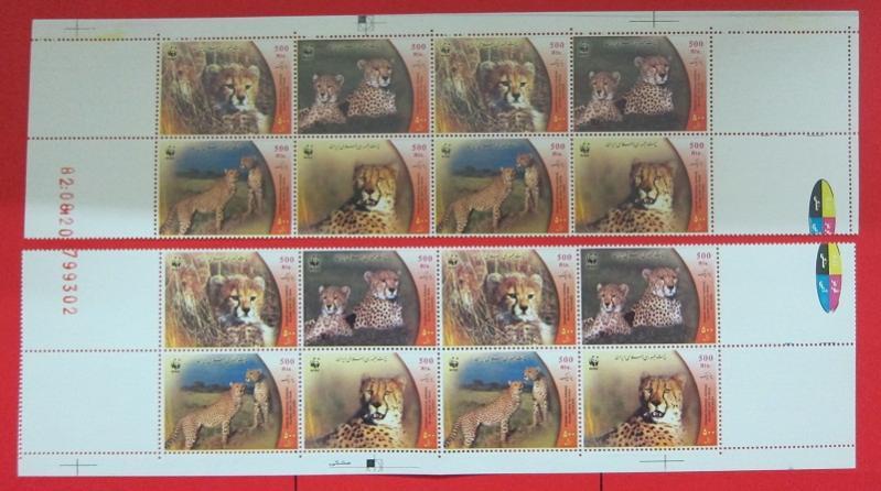 Name:  66-WWF 2003 IRAN -46K-1 BO 4 TEM.jpg Views: 350 Size:  60.3 KB