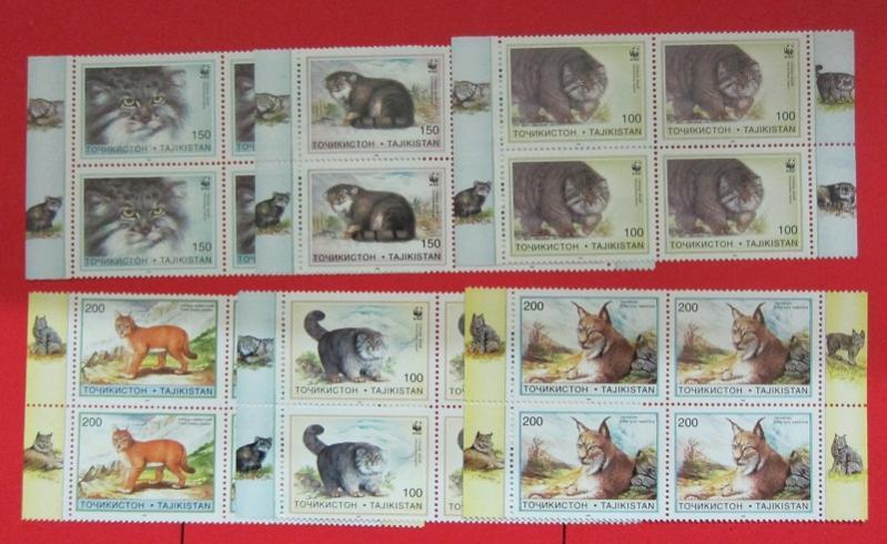 Name:  67- WWF 1996 TAJIKISTAN - 230K.jpg Views: 356 Size:  69.0 KB