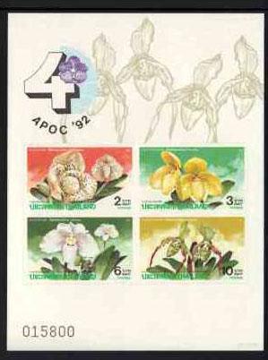 Name:  290b-THAILAND 1992 - 360k.jpg Views: 128 Size:  48.4 KB