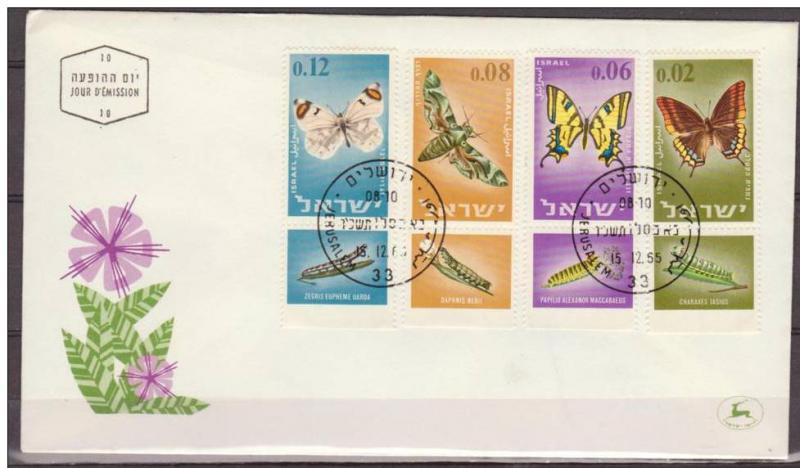 Name:  387-Israel 1965 -40k.jpg Views: 114 Size:  49.9 KB