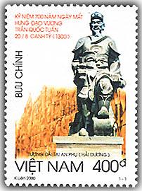 Name:  ngay gio Duc Thanh Tran -!-  20-8-1300!.jpg Views: 405 Size:  32.3 KB