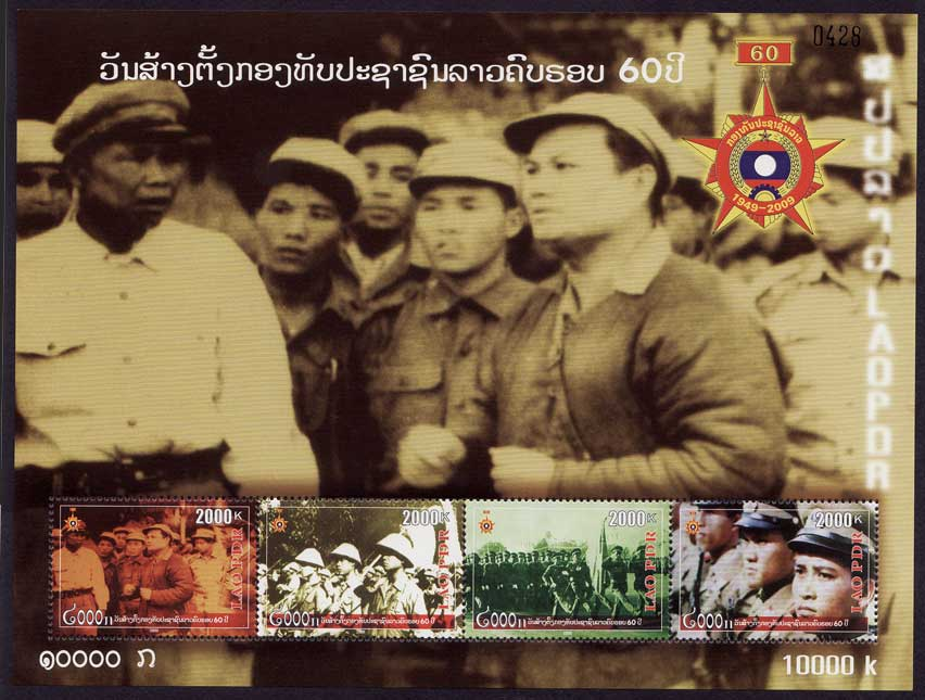 Name:  60-Lao-Army-s-s.jpg Views: 331 Size:  73.8 KB