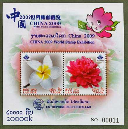 Name:  Lao-china-Ss.jpg Views: 300 Size:  31.3 KB