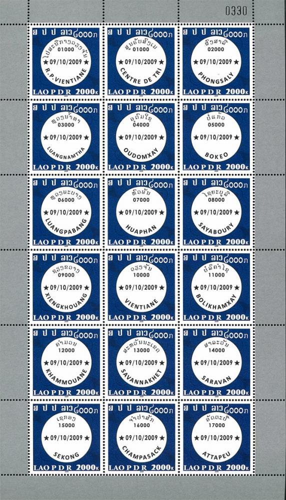 Name:  postal.jpg Views: 281 Size:  154.5 KB
