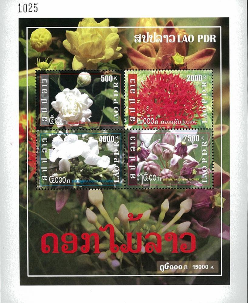 Name:  flowers.jpg Views: 274 Size:  143.5 KB