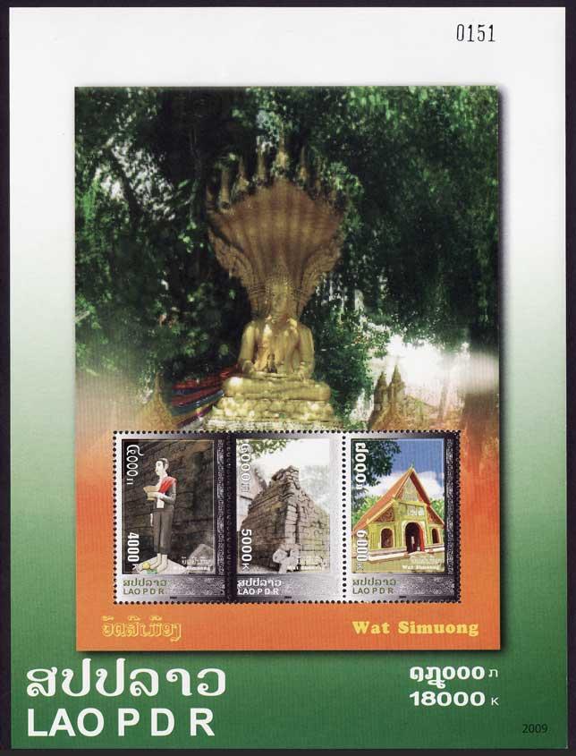 Name:  2009_Wat_Simuong_s-s.jpg Views: 260 Size:  66.4 KB