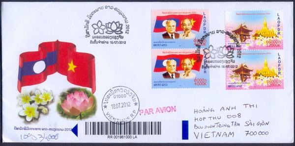 Name:  FDC Lao-Viet_s6.jpg Views: 218 Size:  92.2 KB