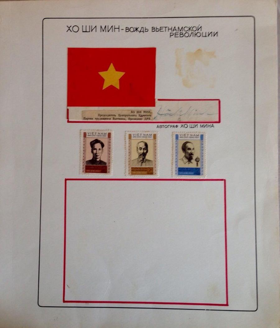 Name:  VIETNAM STAMPS HO CHI MINH AUTOGRAPH LEADER PRESIDENT CHAIRMAN OF VIETNAM-1-s.jpg Views: 129 Size:  195.5 KB