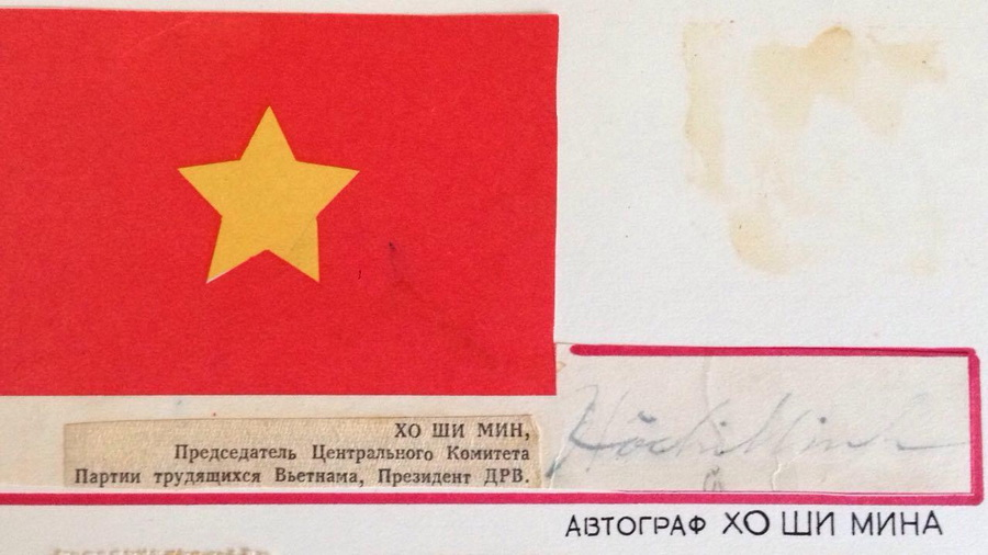 Name:  VIETNAM STAMPS HO CHI MINH AUTOGRAPH LEADER PRESIDENT CHAIRMAN OF VIETNAM-2-s.jpg Views: 125 Size:  130.4 KB
