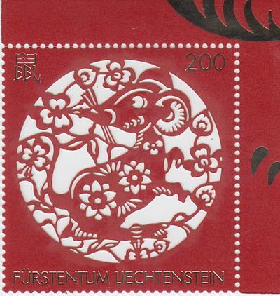 Name:  vietstamp_canh ty_liechtenstein_stamp.jpg Views: 100 Size:  119.1 KB