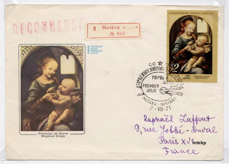 Name:  Vierge et l'Enfant 004.jpg Views: 1057 Size:  59.2 KB