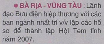 Name:  P1090168 - Bria Vung tau.jpg Views: 546 Size:  27.9 KB