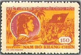 Name:  chi Vo Thi Sau 2.jpg Views: 470 Size:  14.6 KB