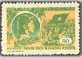 Name:  chi Vo Thi Sau - 2.jpg Views: 457 Size:  16.3 KB