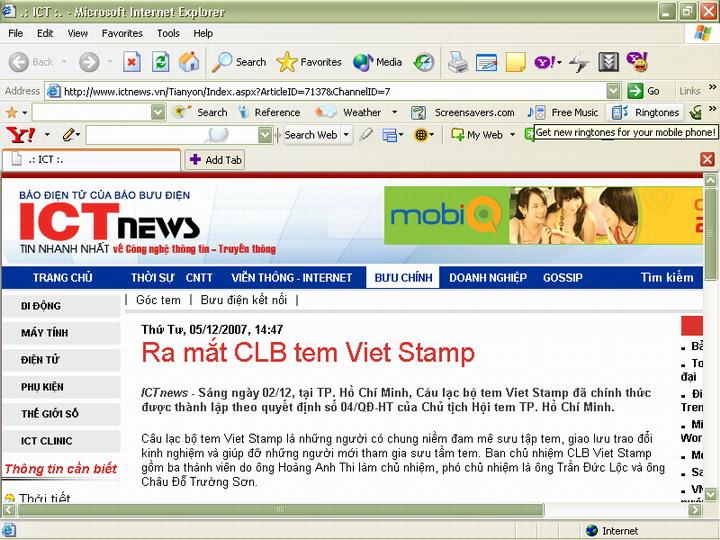 Name:  Bao net_resize.jpg Views: 640 Size:  142.8 KB