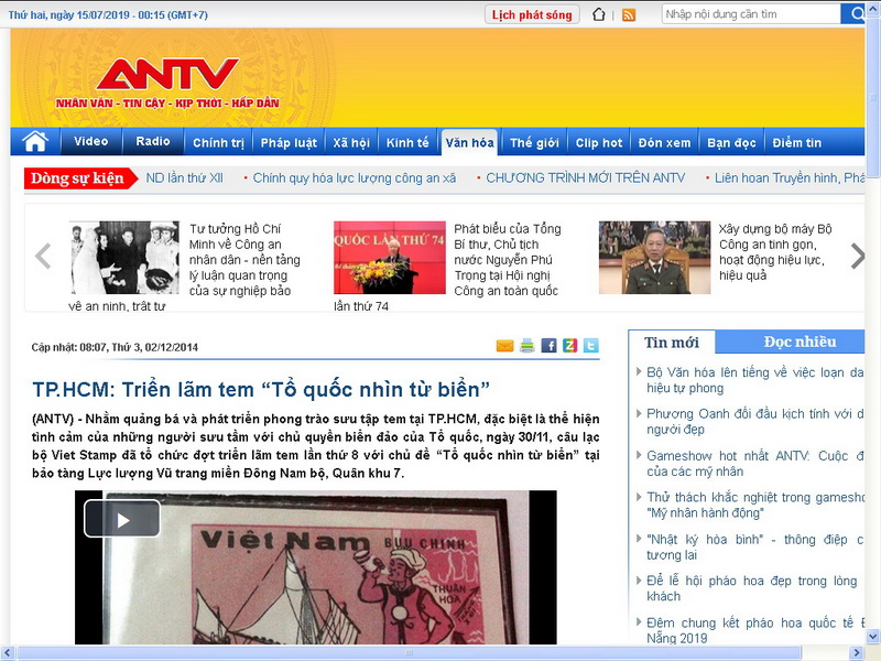Name:  tqntb antv.jpg Views: 6 Size:  194.8 KB