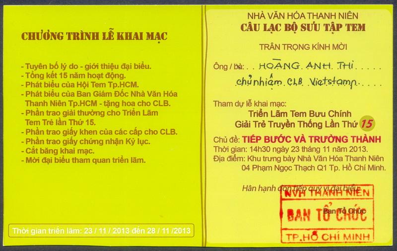 Name:  2013-11-21 17-45-13_0155.jpg Views: 409 Size:  161.9 KB