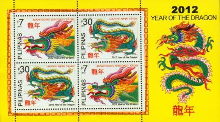 Name:  Dragon-SS.jpg Views: 160 Size:  34.5 KB