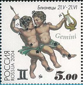 Name:  RUS0408 - Gemini.jpg Views: 177 Size:  32.1 KB