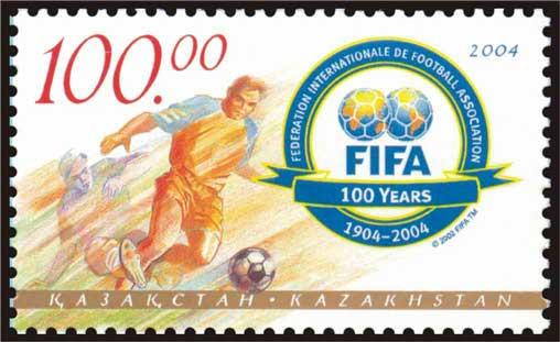 Name:  Stamp_of_Kazakhstan_475.jpg Views: 164 Size:  28.3 KB