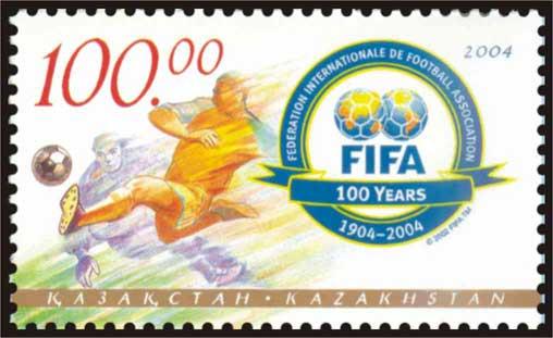 Name:  Stamp_of_Kazakhstan_476.jpg Views: 179 Size:  25.7 KB