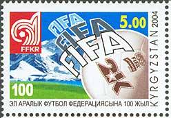 Name:  Kyrgyzstan_2004_5_S_stamp_-_100_Years_of_FIFA.jpg Views: 162 Size:  15.7 KB