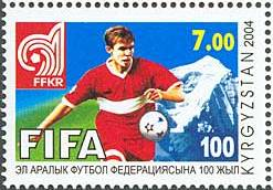 Name:  Kyrgyzstan_2004_7_S_stamp_-_100_Years_of_FIFA.jpg Views: 169 Size:  14.7 KB