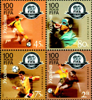 Name:  Ukr_Stamp_FIFA_100.jpg Views: 167 Size:  59.0 KB