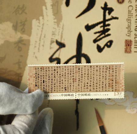 Name:  stamp-rating-2011-31.jpg Views: 945 Size:  53.1 KB