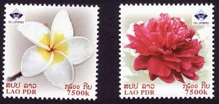Name:  Lao-china.jpg Views: 301 Size:  16.1 KB