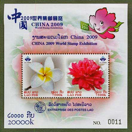 Name:  Lao-china-Ss-imp.jpg Views: 310 Size:  33.3 KB