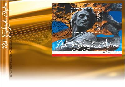 Name:  Chopin 4.jpg Views: 267 Size:  43.5 KB