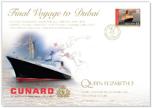 Name:  QE2_DubaiCover.jpg