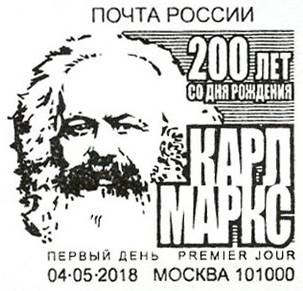 Name:  marx russia dau.jpg